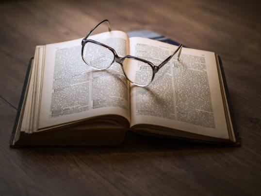 antique-book-encyclopedia-24576